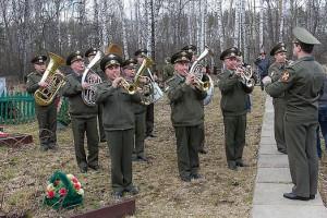 orkestr na pohorony